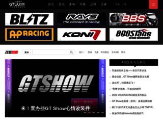 86.gtuu.com screenshot