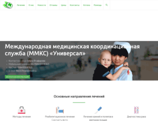 86007medical.com screenshot
