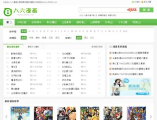 86696.com screenshot