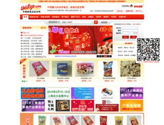 86fsp.com screenshot