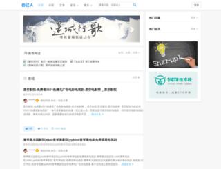 86rexian.com screenshot