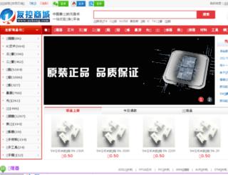 86yuanjian.com screenshot