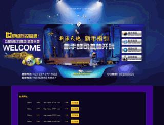87091.com screenshot