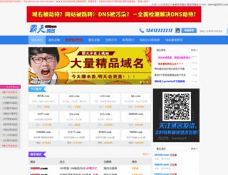 87130.com screenshot