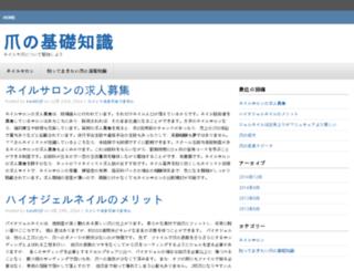 877chicagossmoothjazz.com screenshot