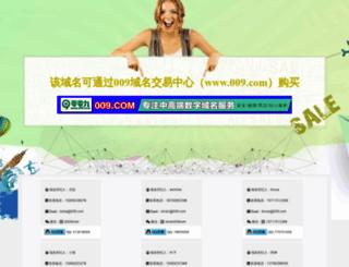 8783.com screenshot