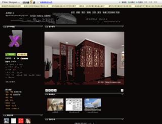 87974.china-designer.com screenshot