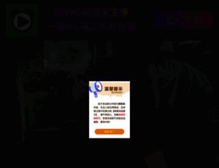 880av.com screenshot