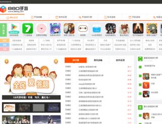 880sy.com screenshot