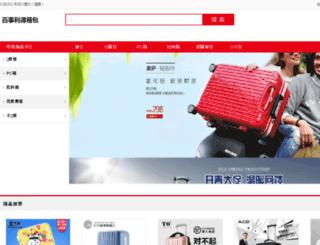 883328ssa.cn screenshot