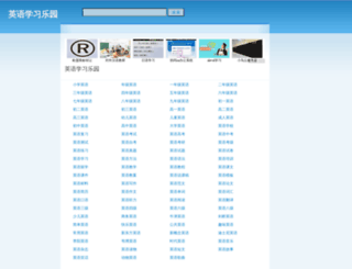 8875.org screenshot