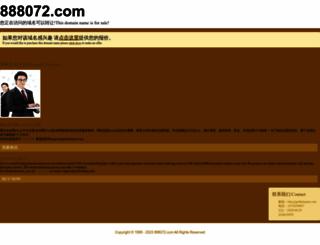 888072.com screenshot