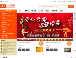 8888.ye.com screenshot
