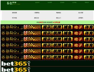 8888fn.com screenshot