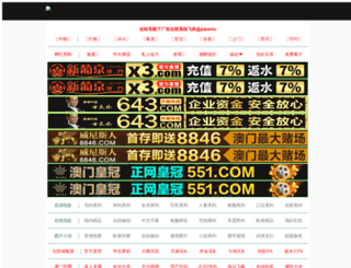 888idc.net screenshot