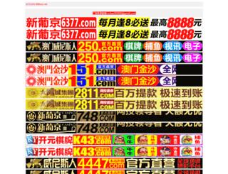 888ooo.net screenshot