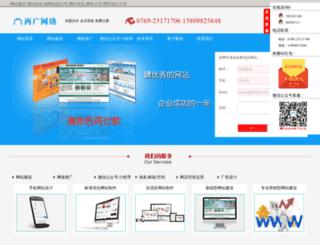 88fafa.com screenshot