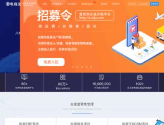88ha.com screenshot