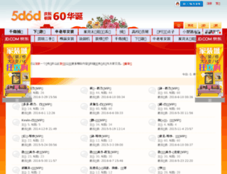 88ielts.haotui.com screenshot