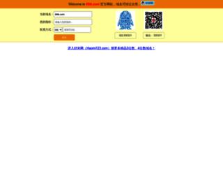 88tk.com screenshot