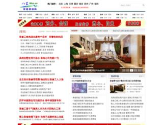 88zx.cn screenshot