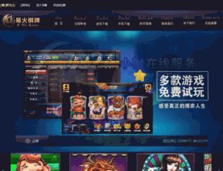 895503.com screenshot