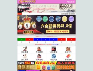 896789.com screenshot