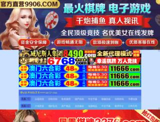 8aiz.com screenshot
