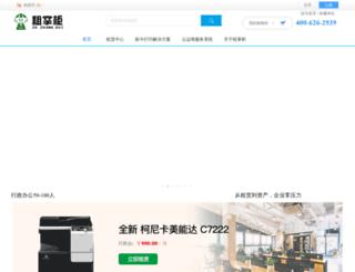 8ccc.com screenshot