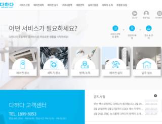 8city.com screenshot