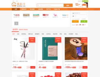 8dgs.com screenshot