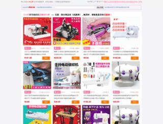 8e.org.cn screenshot