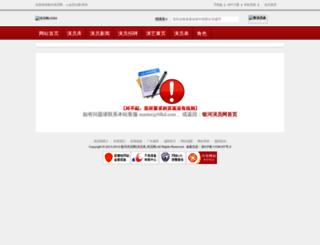 8fkd.com screenshot