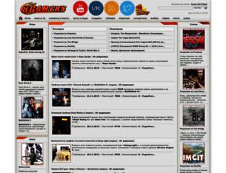 8gamers.net screenshot