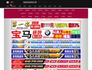 8ii9.com screenshot