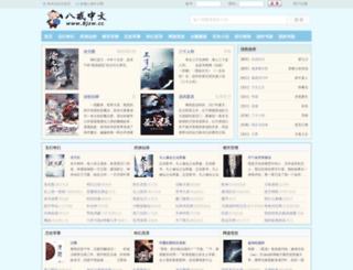8jzw.com screenshot