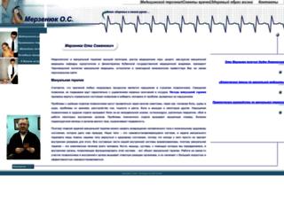 8marta-lady.ru screenshot