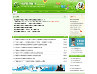 8minzk.com screenshot