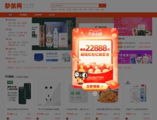 8mob.com screenshot