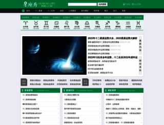 8s8s.com screenshot