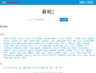 8shu.net screenshot