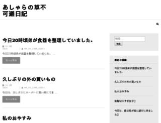 8stq-f52m.accessdomain.com screenshot