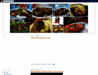 8tvhochak.blogspot.fr screenshot