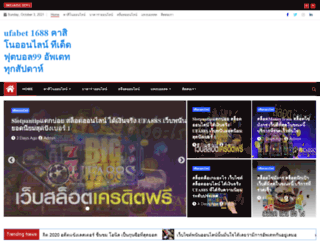 8uhr30.com screenshot