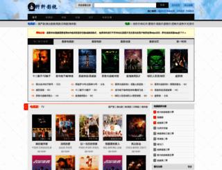 8xinxin.com screenshot