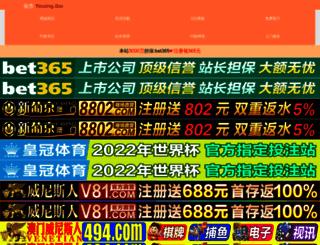 90011v.com screenshot