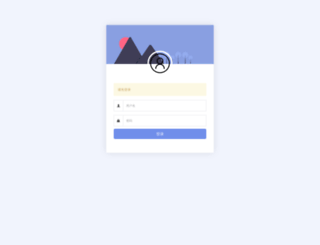 900yi.com screenshot