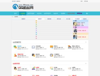 90houqq.com screenshot