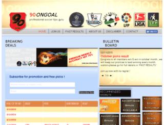 90ongoal.com screenshot