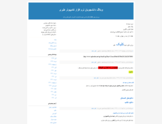 90tabari.blogfa.com screenshot